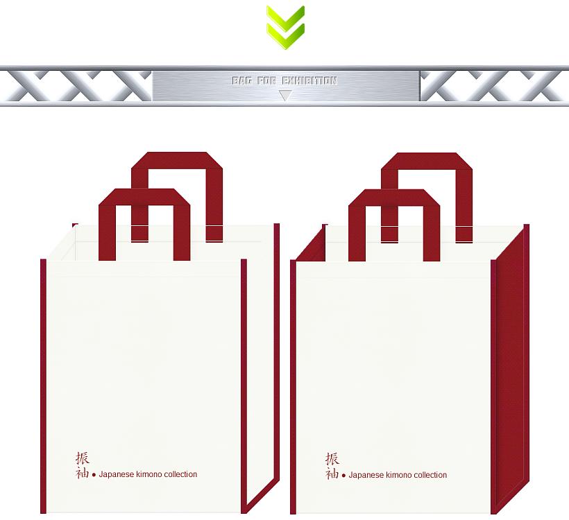 不織布バッグのデザイン:着物の展示会用バッグ