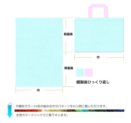 フラットタイプ不織布トートバッグの展開デザイン。生地裁断とカラーコーデ。