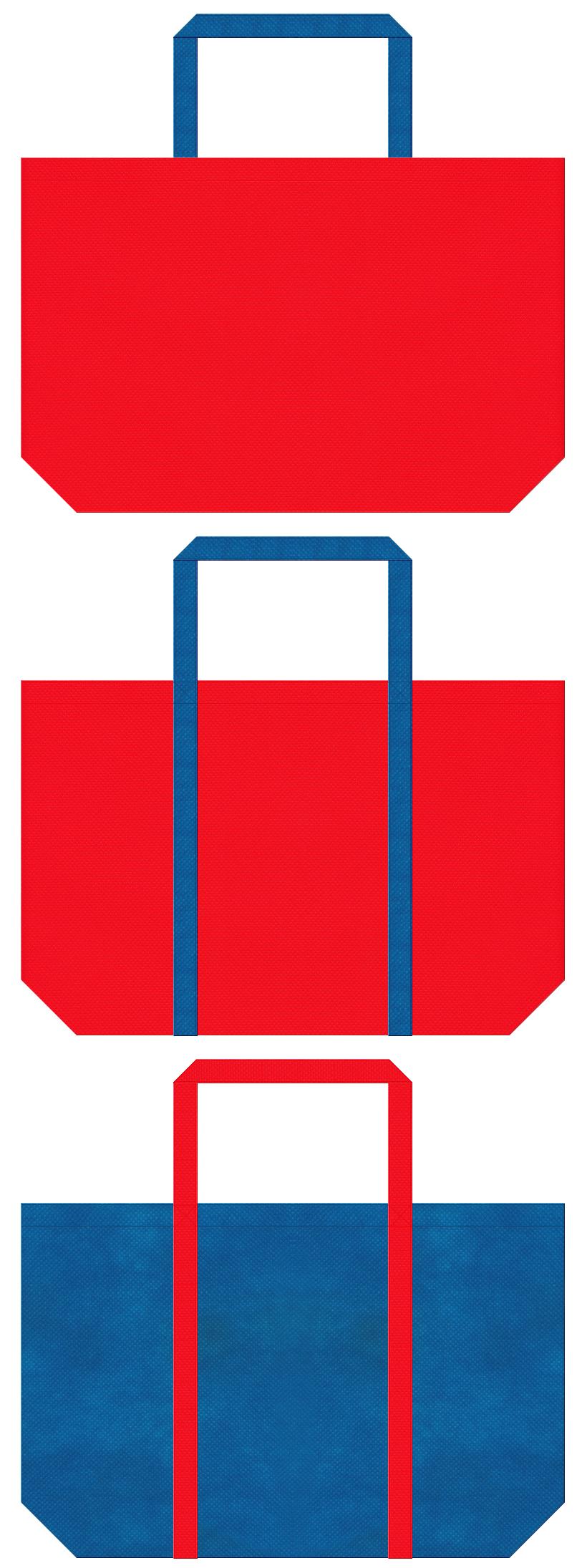 赤色と青色の不織布ショッピングバッグデザイン。