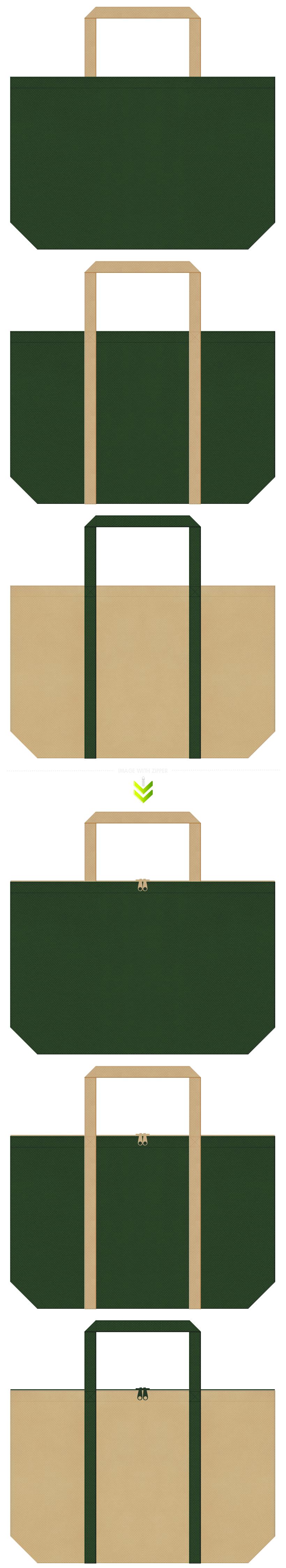 濃緑色とカーキ色の不織布エコバッグのデザイン。キャンプ用品・アウトドア用品のショッピングバッグや動物園のノベルティにお奨めです。