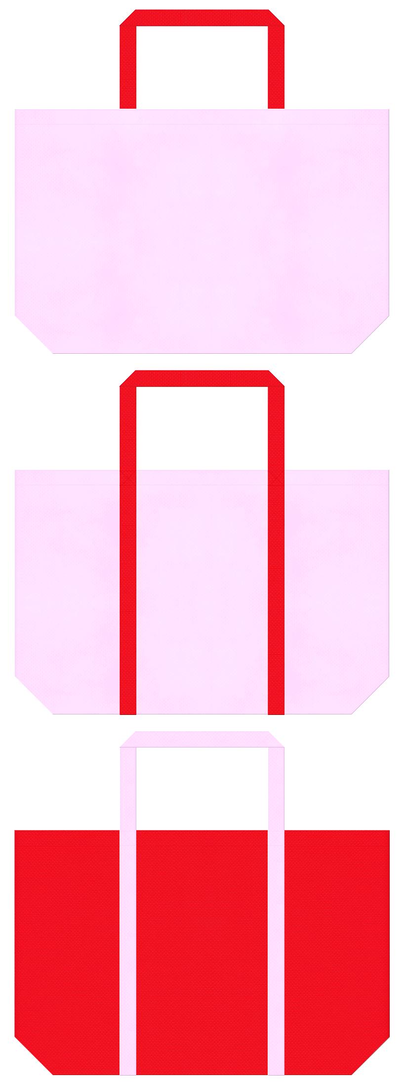 明るいピンク色と赤色の不織布ショッピングバッグデザイン
