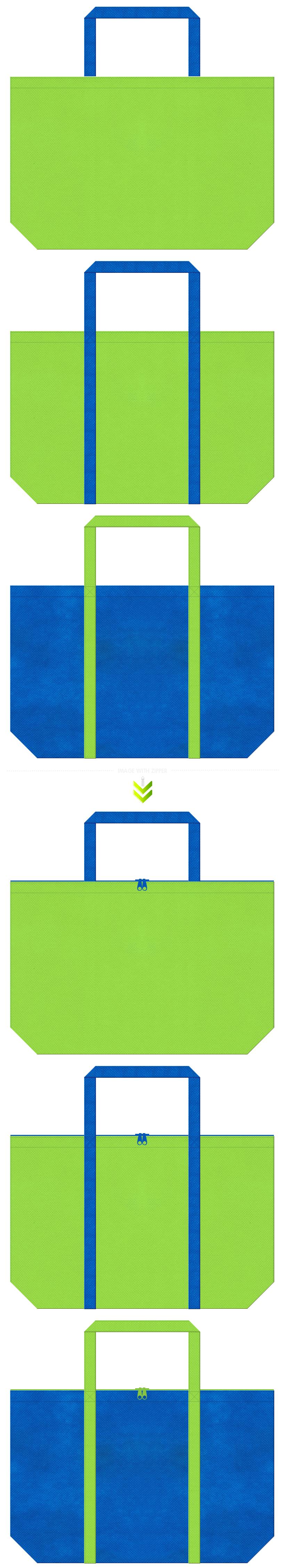 不織布トートバッグ 舟底タイプ 不織布カラーNo.38ローングリーンとNo.22スカイブルーの組み合わせ