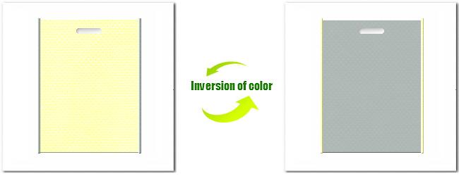 不織布小判抜き袋:クリームイエローとNo.2ライトグレーの組み合わせ