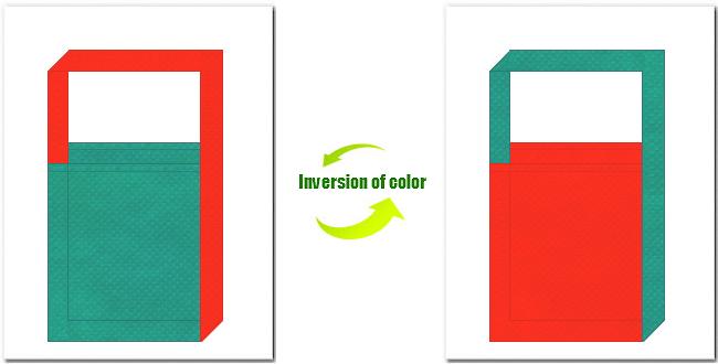 青緑色とオレンジ色の不織布ショルダーバッグのデザイン