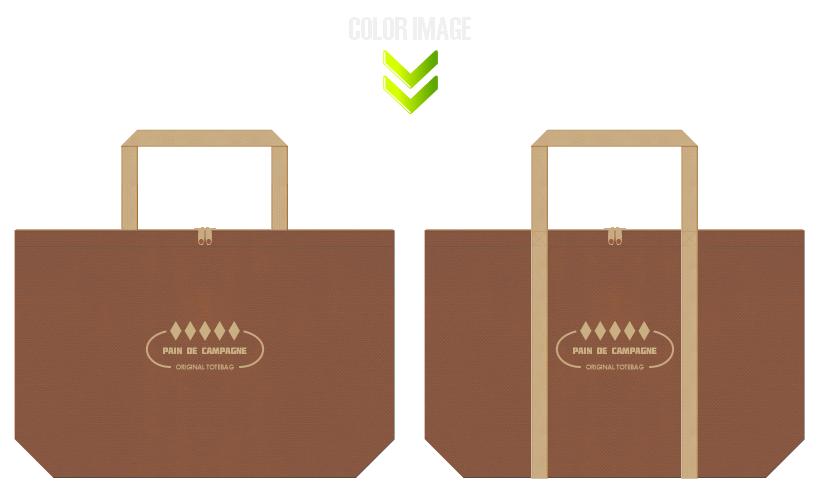 茶色とカーキ色の不織布ショッピングバッグのコーデ:パンドカンパーニュ風の配色で、ベーカリーショップにお奨めです。