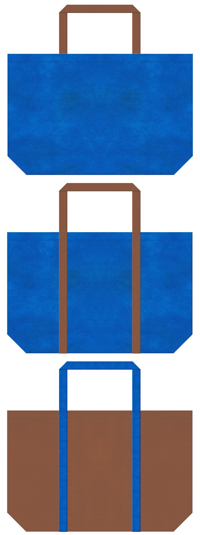 不織布トートバッグ 舟底タイプ 不織布カラーNo.22スカイブルーとNo.7コーヒーブラウンの組み合わせ