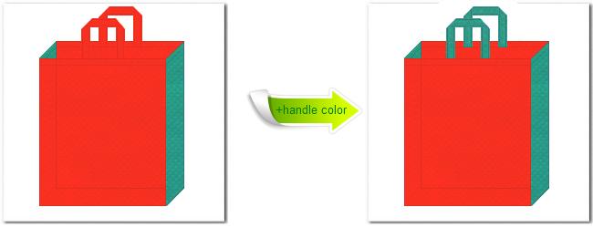 不織布No.1オレンジと不織布No.31ライムグリーンの組み合わせのトートバッグ