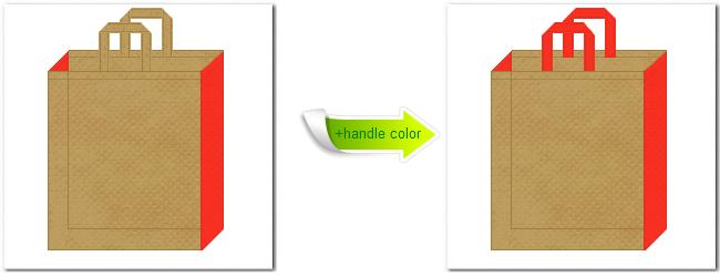 不織布No.23ブラウンゴールドと不織布No.1オレンジの組み合わせのトートバッグ