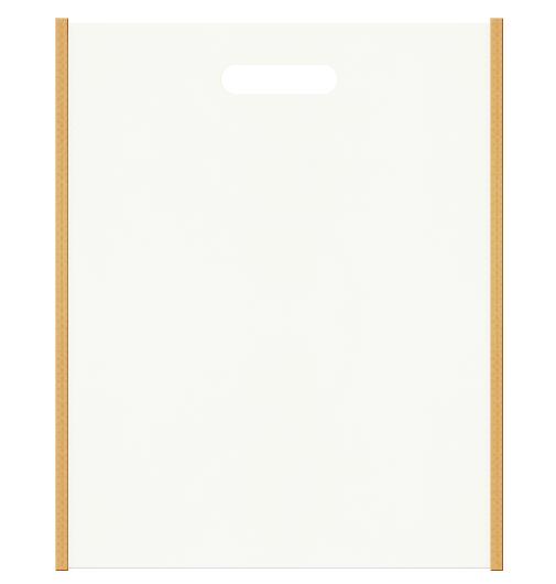 セミナー資料配布用のバッグにお奨めの不織布小判抜き袋デザイン:メインカラーオフホワイト色、サブカラー薄黄土色