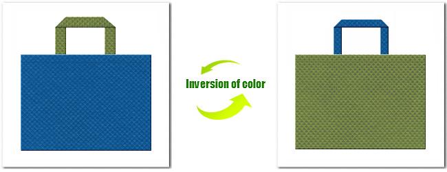 不織布No.28スポルトブルーと不織布No.34グラスグリーンの組み合わせ