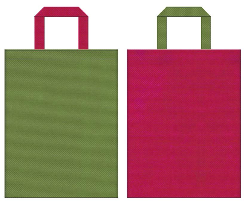 梅・メジロ・草履・着物・帯・和風催事にお奨めの不織布バッグデザイン:草色と濃いピンク色のコーディネート