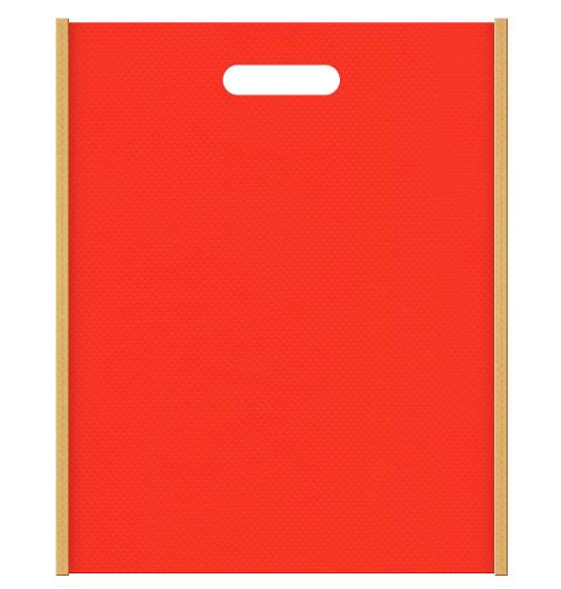 レシピセミナーにお奨めの不織布小判抜き袋デザイン。メインカラーオレンジ色とサブカラー薄黄土色