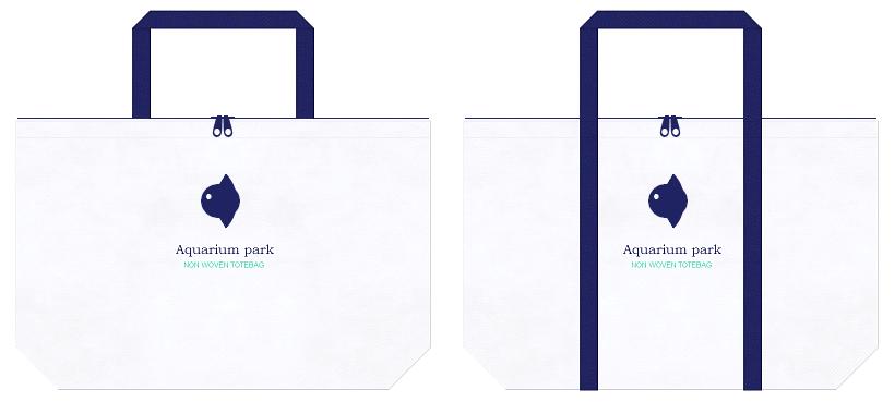 白色と明るい紺色の不織布バッグデザイン例:水族館のノベルティ