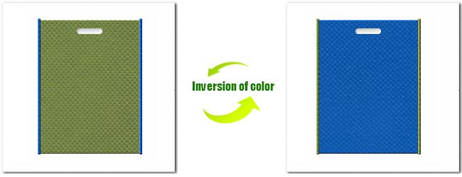 不織布小判抜き袋:No.34グラスグリーンとNo.22スカイブルーの組み合わせ