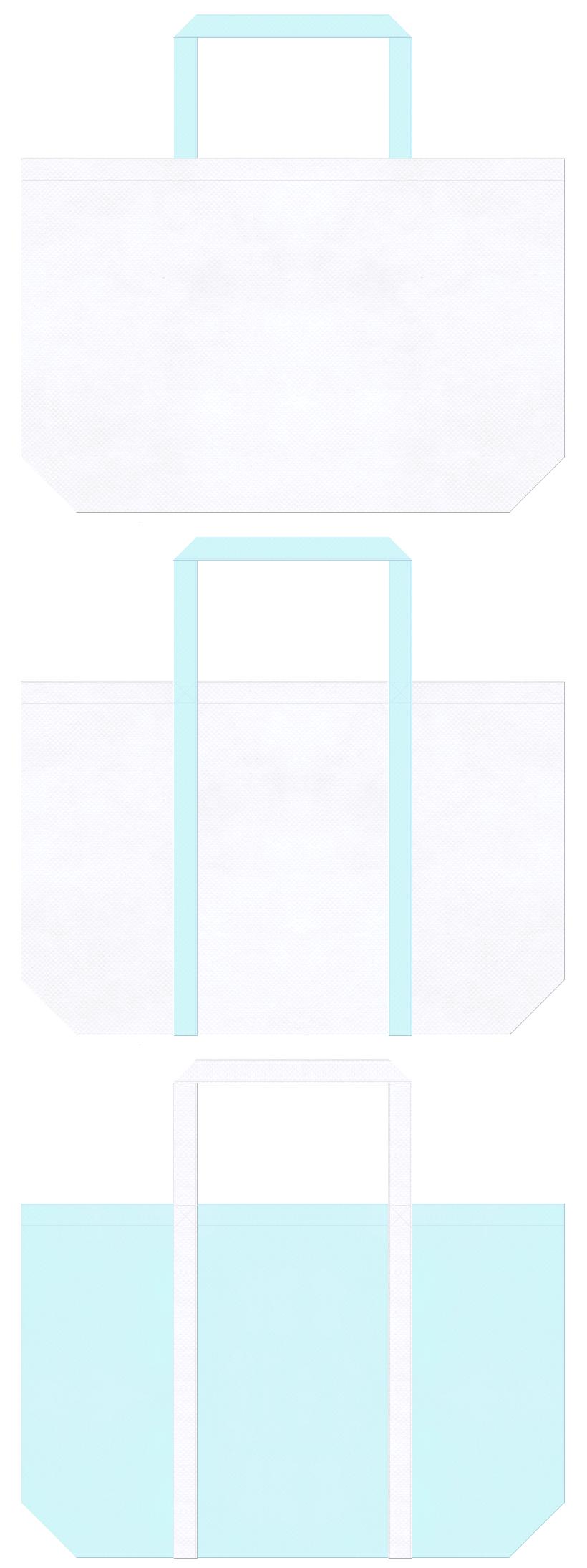 医薬品・医療機器・薬学部・歯学部・医学部・水産・学校・学園・オープンキャンパス・スポーツイベント・ミネラルウォーター・透明飲料・水道設備・浄水器・デンタルセミナー・衛生用品・介護用品・バス用品・保冷バッグにお奨めの不織布バッグデザイン:白色と水色のコーデ