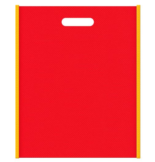 おもちゃギフトにお奨めの不織布小判抜き袋デザイン。メインカラー赤色とサブカラー黄色