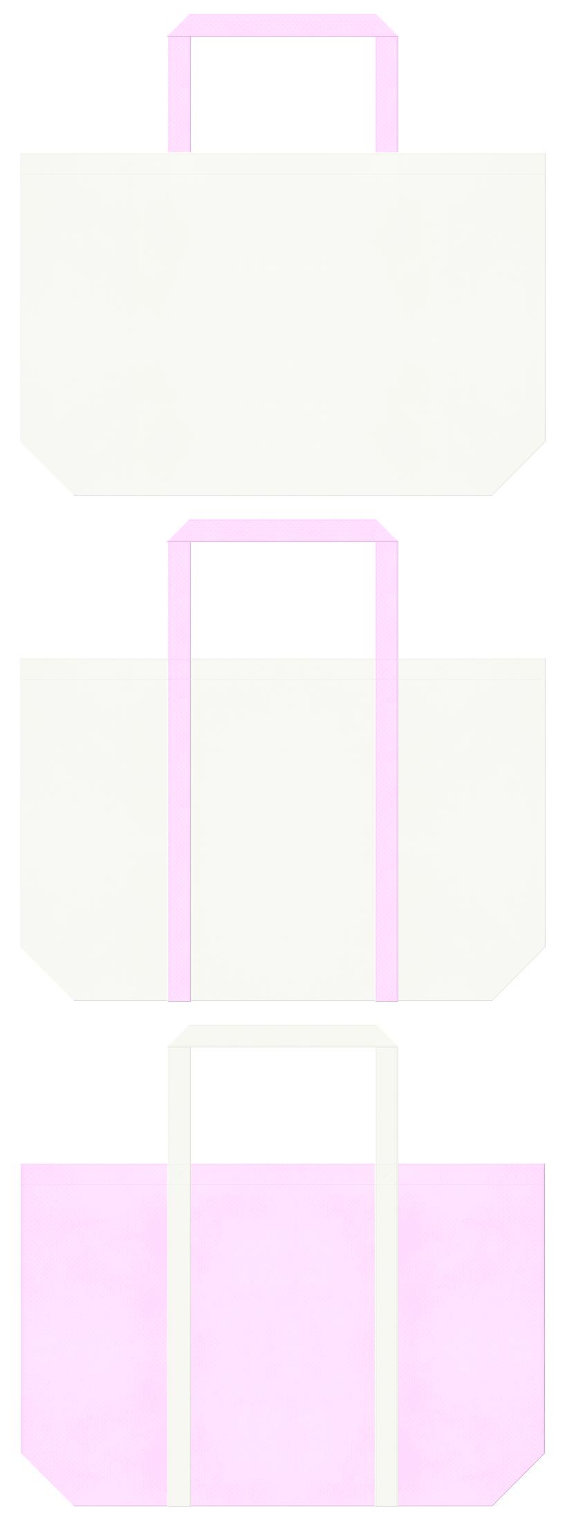 オフホワイト色と明るいピンク色の不織布ショッピングバッグのデザイン:母の日・ネイルサロン・ブライダルギフト商品のショッピングバッグにお奨めです。