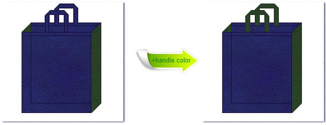 不織布No.24ネイビーパープルと不織布No.27ダークグリーンの組み合わせのトートバッグ