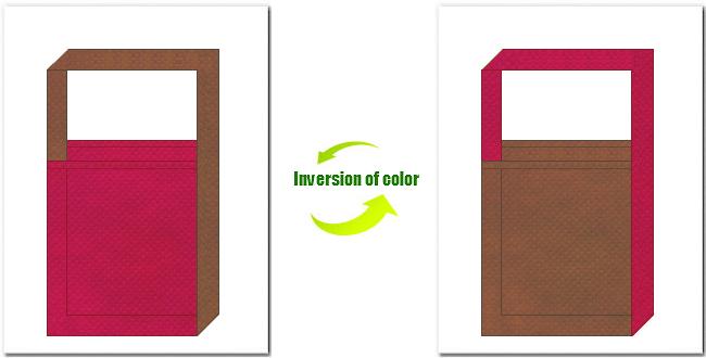 濃ピンク色と茶色の不織布ショルダーバッグ