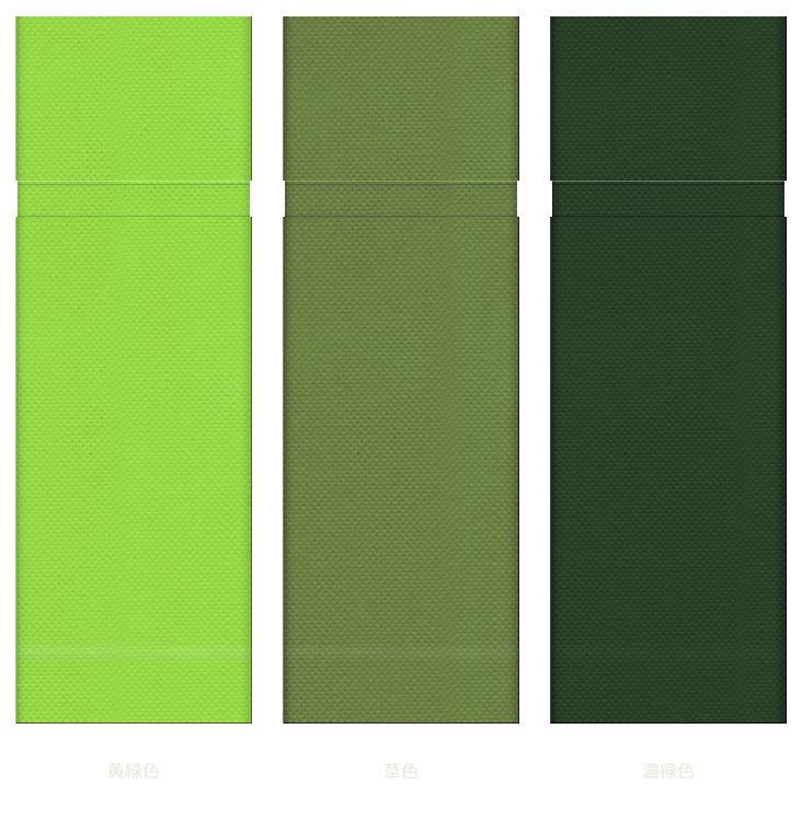 ギフト向け・リボンが似合う不織布巾着袋:緑色系3種(黄緑色・草色・濃緑色)