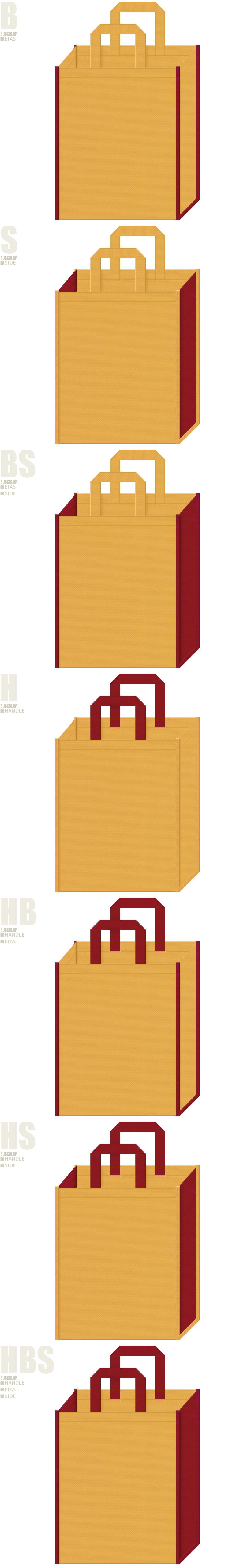 旅館・銭湯のバッグノベルティにお奨めの、黄土色とエンジ色、7パターンの不織布トートバッグ配色デザイン例。