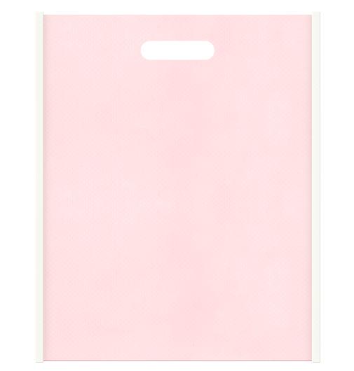 美容・保育・福祉・介護にお奨めです。不織布小判抜き袋のデザイン:メインカラー桜色とサブカラーオフホワイト色