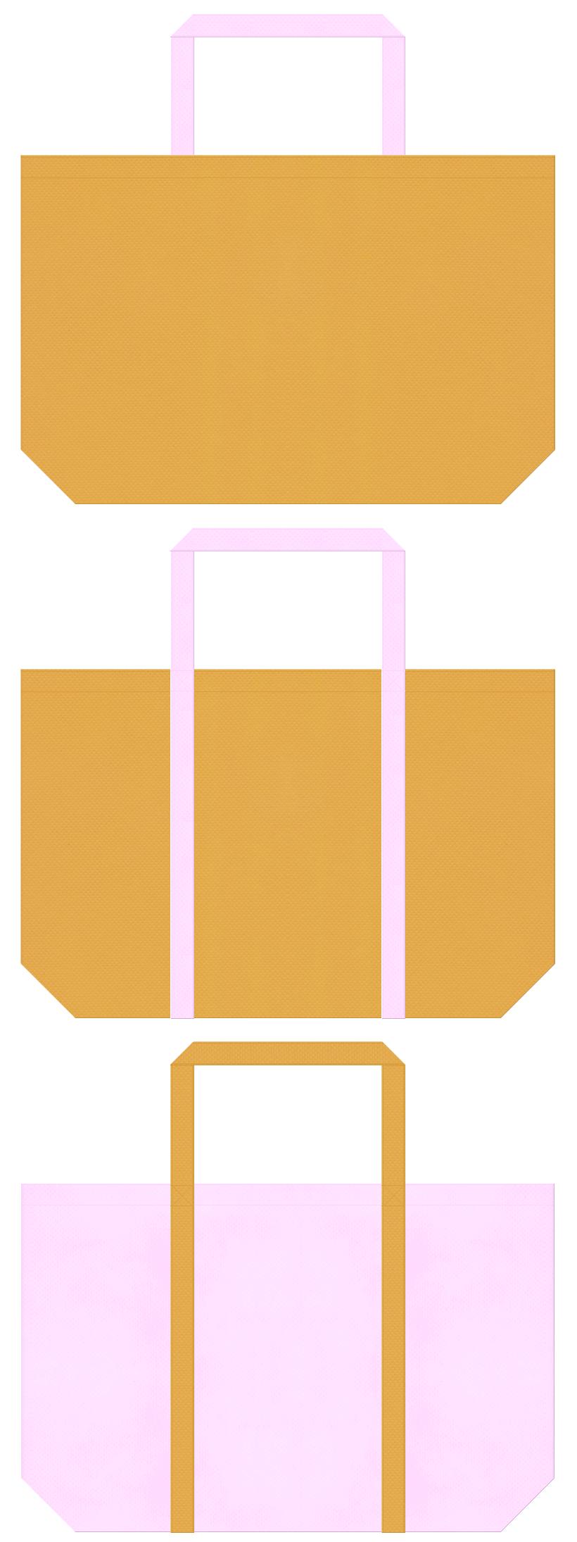 黄土色と明るいピンク色の不織布ショッピングバッグデザイン。ガーリーなイメージにお奨めの配色です。
