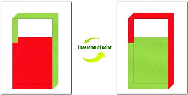 赤色と黄緑色の不織布ショルダーバッグ