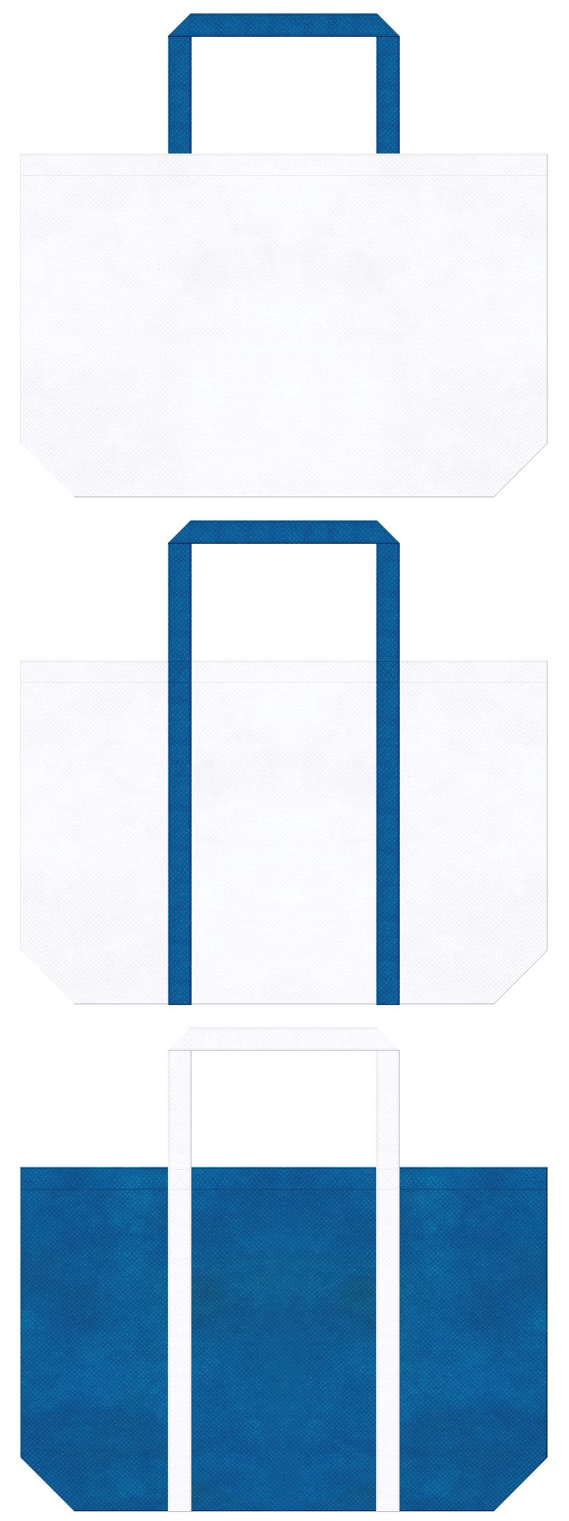 白色と青色の不織布バッグデザイン:ビーチパラソル風の配色で、マリンファッション・ビーチグッズのショッピングバッグにお奨めです。