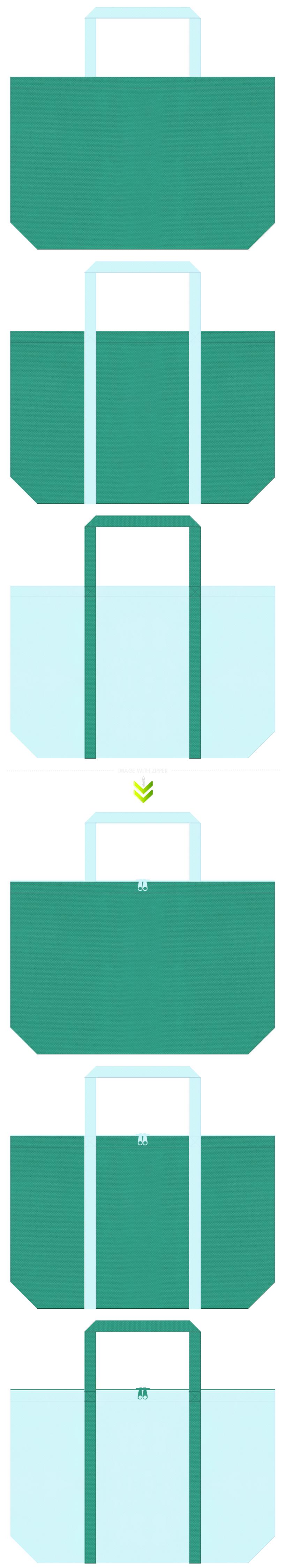青緑色と水色の不織布エコバッグのデザイン。ランドリーバッグにお奨めです。
