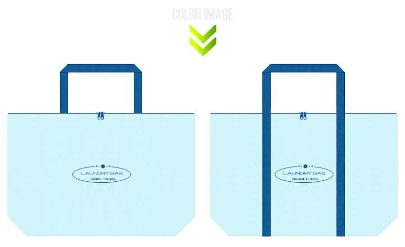 水色と青色の不織布バッグのデザイン:ファスナー付きのランドリーバッグ