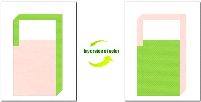 桜色と黄緑色の不織布ショルダーバッグのデザイン