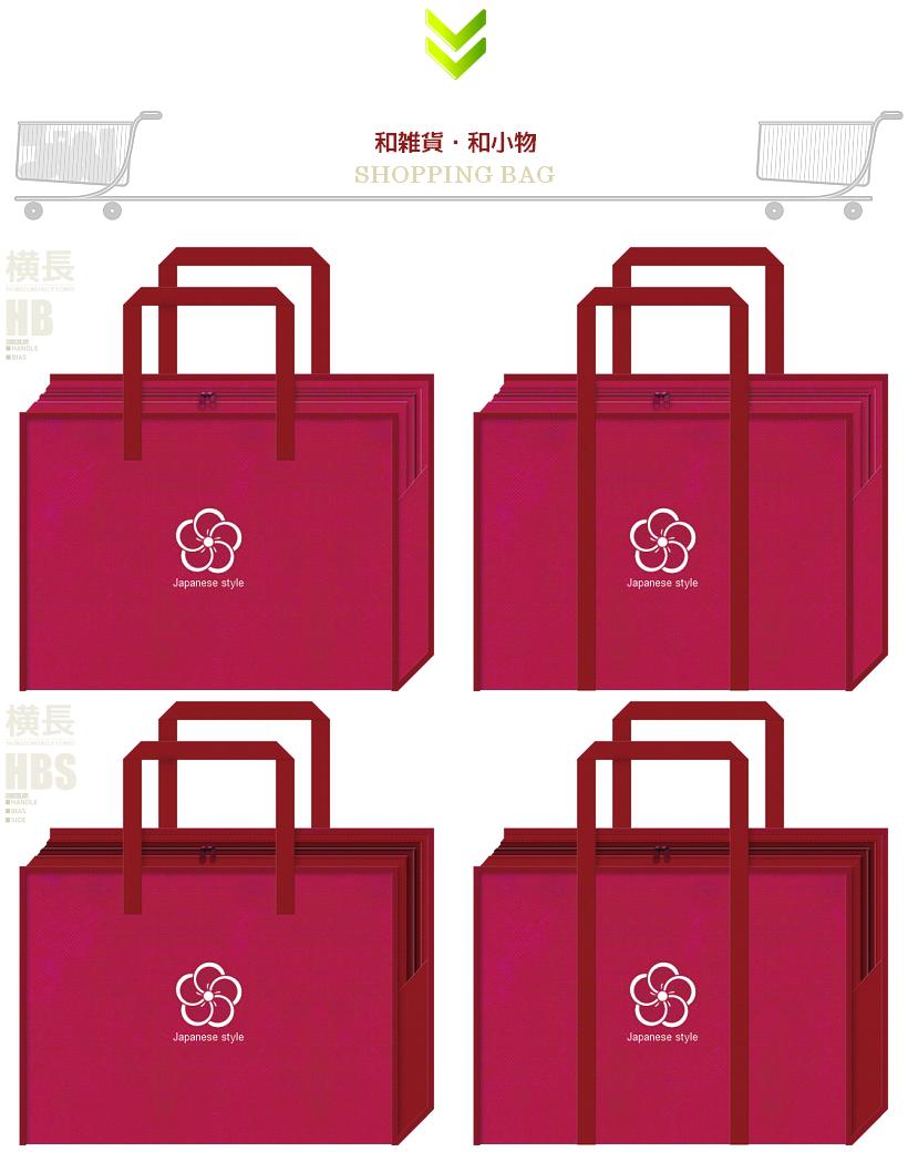 濃いピンク色と臙脂色の不織布バッグデザイン:和雑貨・和小物のショッピングバッグ