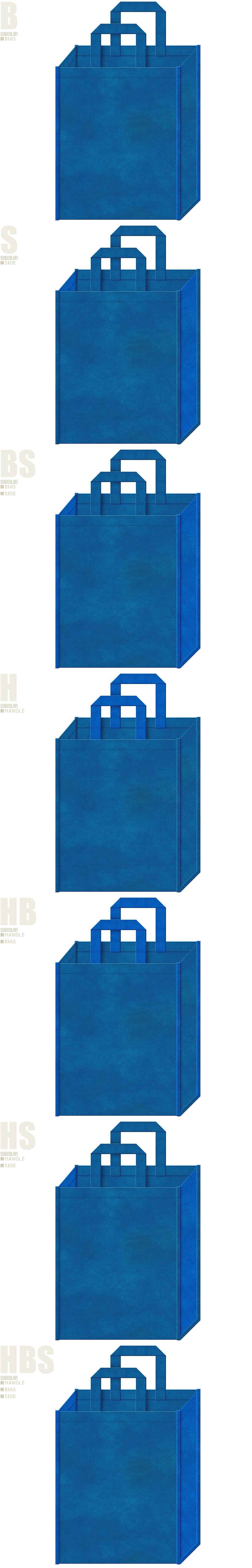 不織布バッグのデザイン:不織布メインカラーNo.28+サブカラーNo.22の2色7パターン
