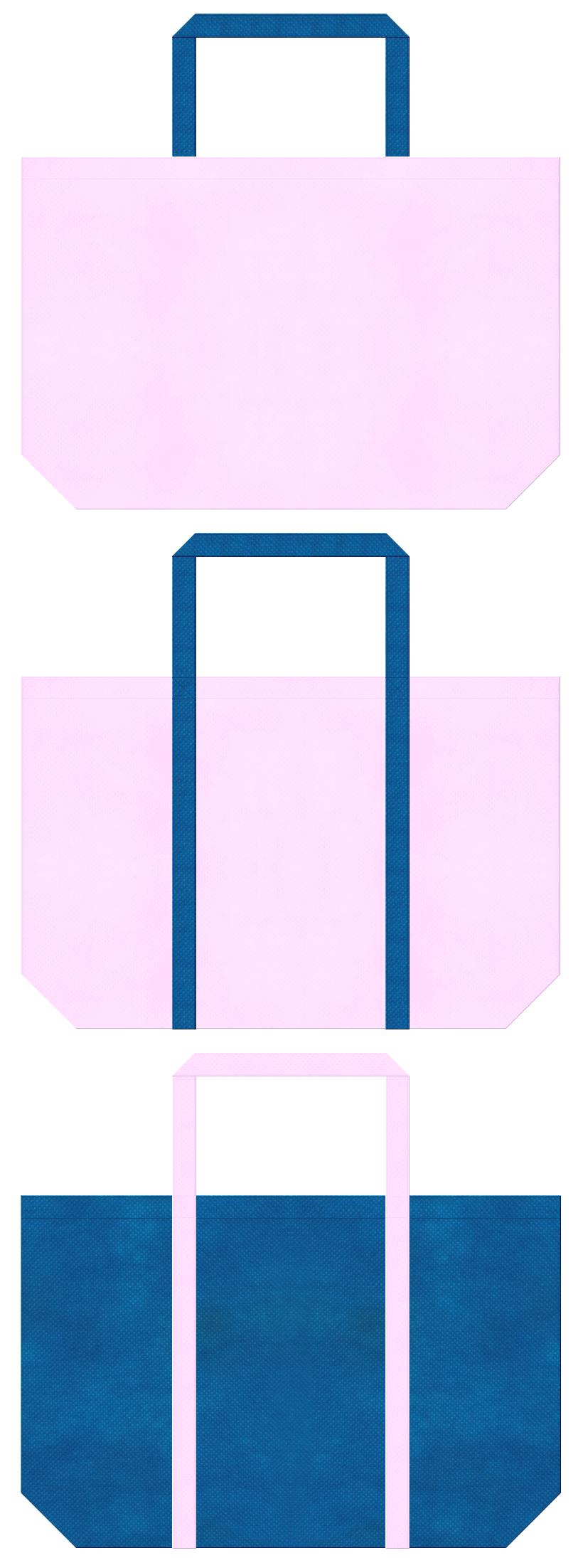 明るいピンク色と青色の不織布ショッピングバッグデザイン