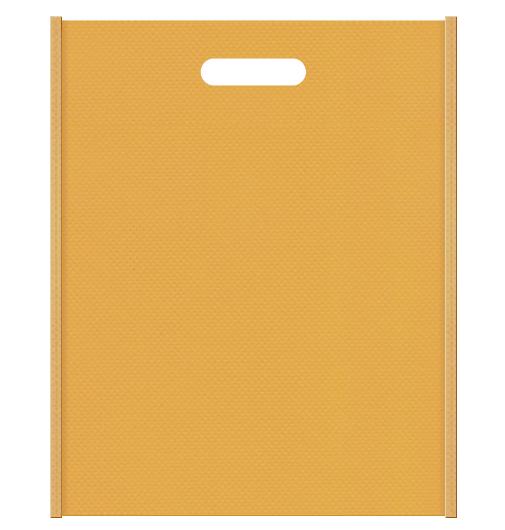 不織布小判抜き袋 メインカラー黄土色、サブカラー薄黄土色