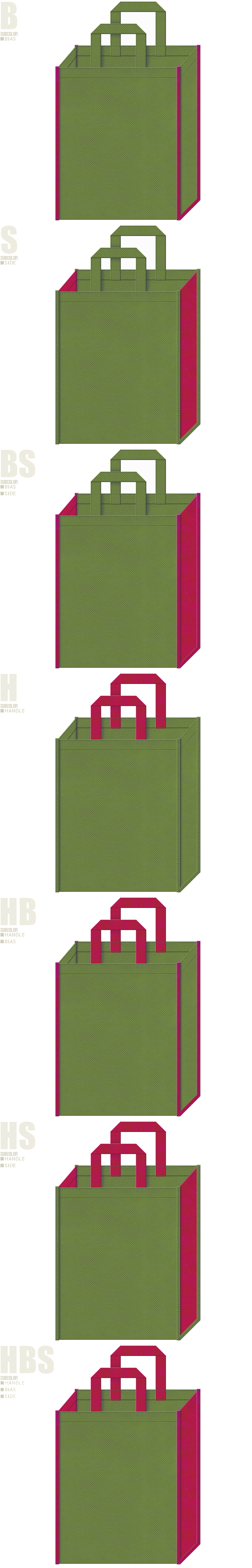 草色と濃いピンク色、7パターンの不織布トートバッグ配色デザイン例。和風商品の展示会用バッグにお奨めです。メジロと梅風。