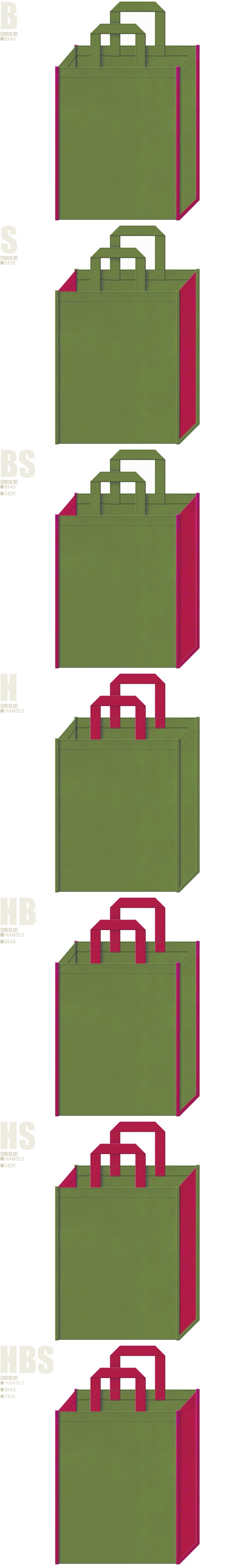 梅・メジロ・うぐいす・草履・着物の展示会用バッグにお奨めの不織布バッグデザイン:草色と濃いピンク色の不織布バッグ配色7パターン。