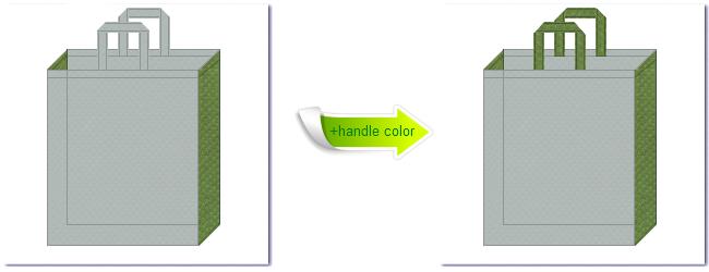 不織布No.2ライトグレーと不織布No.34グラスグリーンの組み合わせのトートバッグ