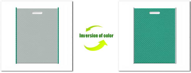 不織布小判抜き袋:No.2ライトグレーとNo.31ライムグリーンの組み合わせ