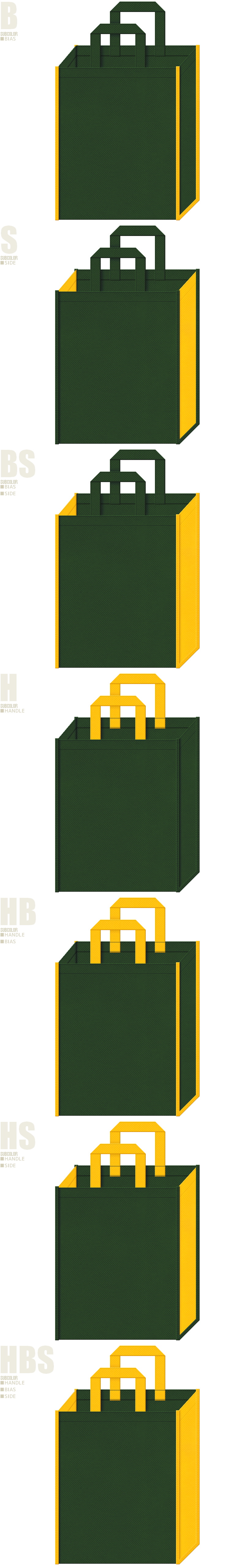 パイナップル・かぼちゃ・保安・電気工事・安全用品・ランタン・登山・アウトドア・キャンプ用品の展示会用バッグにお奨めの不織布バッグデザイン:濃緑色と黄色の配色7パターン