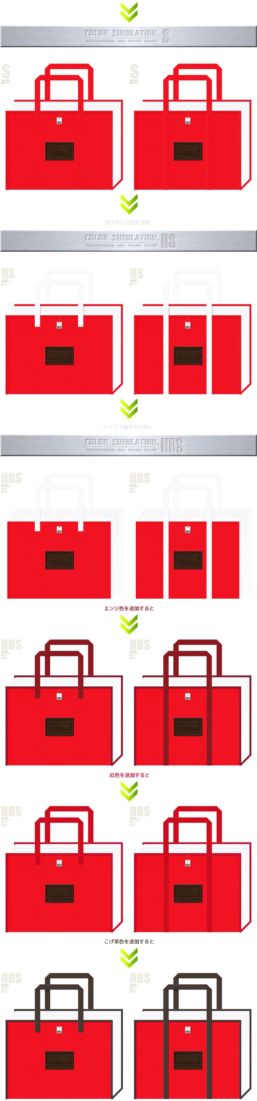 クリスマスセールの不織布ショッピングバッグ:フルカラー印刷柄と不織布バッグのカラーシミュレーション