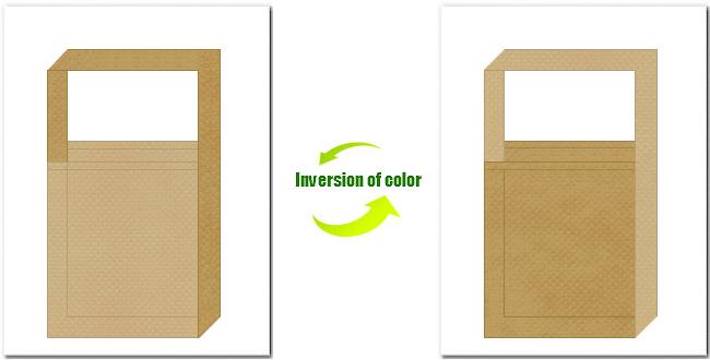 カーキ色と金黄土色の不織布ショルダーバッグのデザイン:DIYのショッピングバッグにお奨めの配色です。