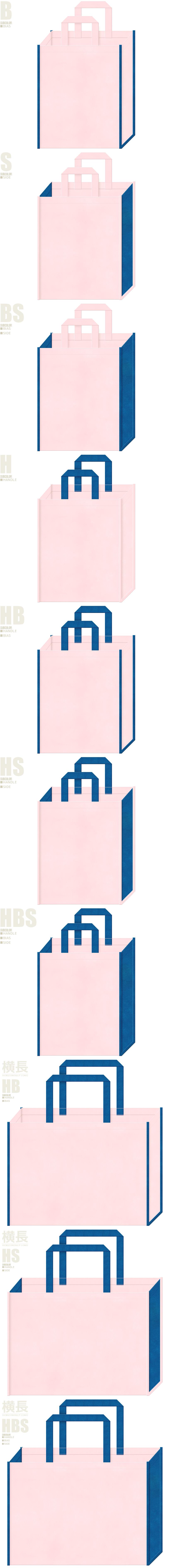 桜色と青色、7パターンの不織布トートバッグ配色デザイン例。