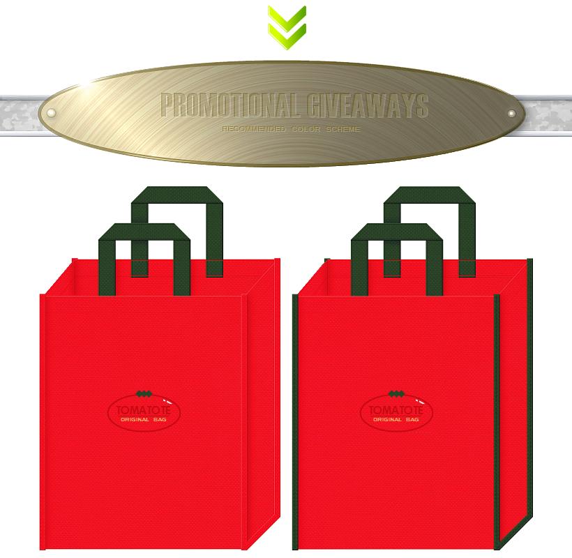 赤色と濃緑色の不織布バッグデザイン:トマト・トマト製品の販売促進ノベルティバッグ