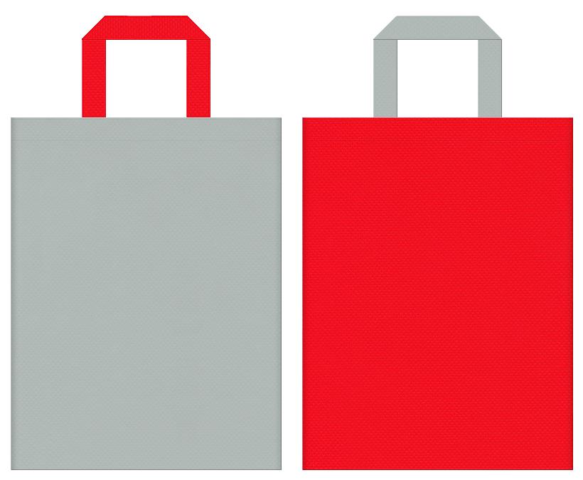 不織布バッグの印刷ロゴ背景レイヤー用デザイン:グレー色と赤色のコーディネート:ロボット・ラジコン・プラモデルの販促イベントにお奨めの配色です。