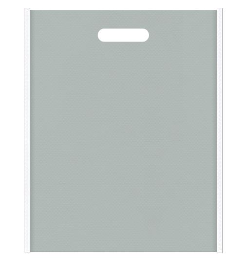 業務用冷蔵庫のイメージにお奨めの不織布バッグ小判抜きデザイン:メインカラーグレー色とサブカラー白色