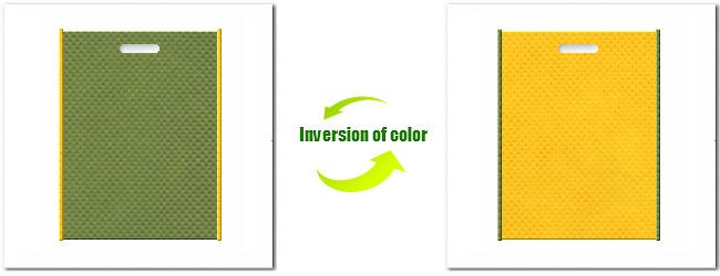 不織布小判抜き袋:No.34グラスグリーンとNo.4パンプキンイエローの組み合わせ