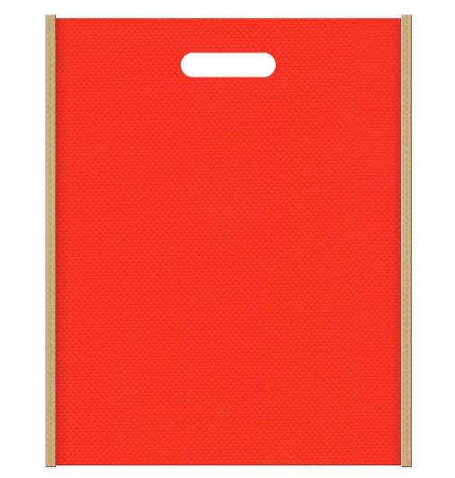 レシピイベントにお奨めの不織布小判抜き袋デザイン メインカラーオレンジ色とサブカラーカーキ色