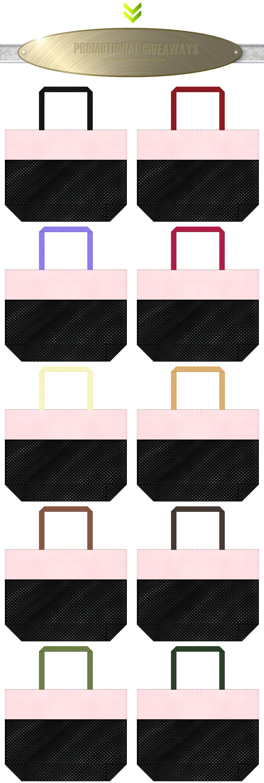 黒色メッシュと桜色の不織布をメインに使用した、台形型メッシュバッグのカラーシミュレーション:和風柄にお奨めです。